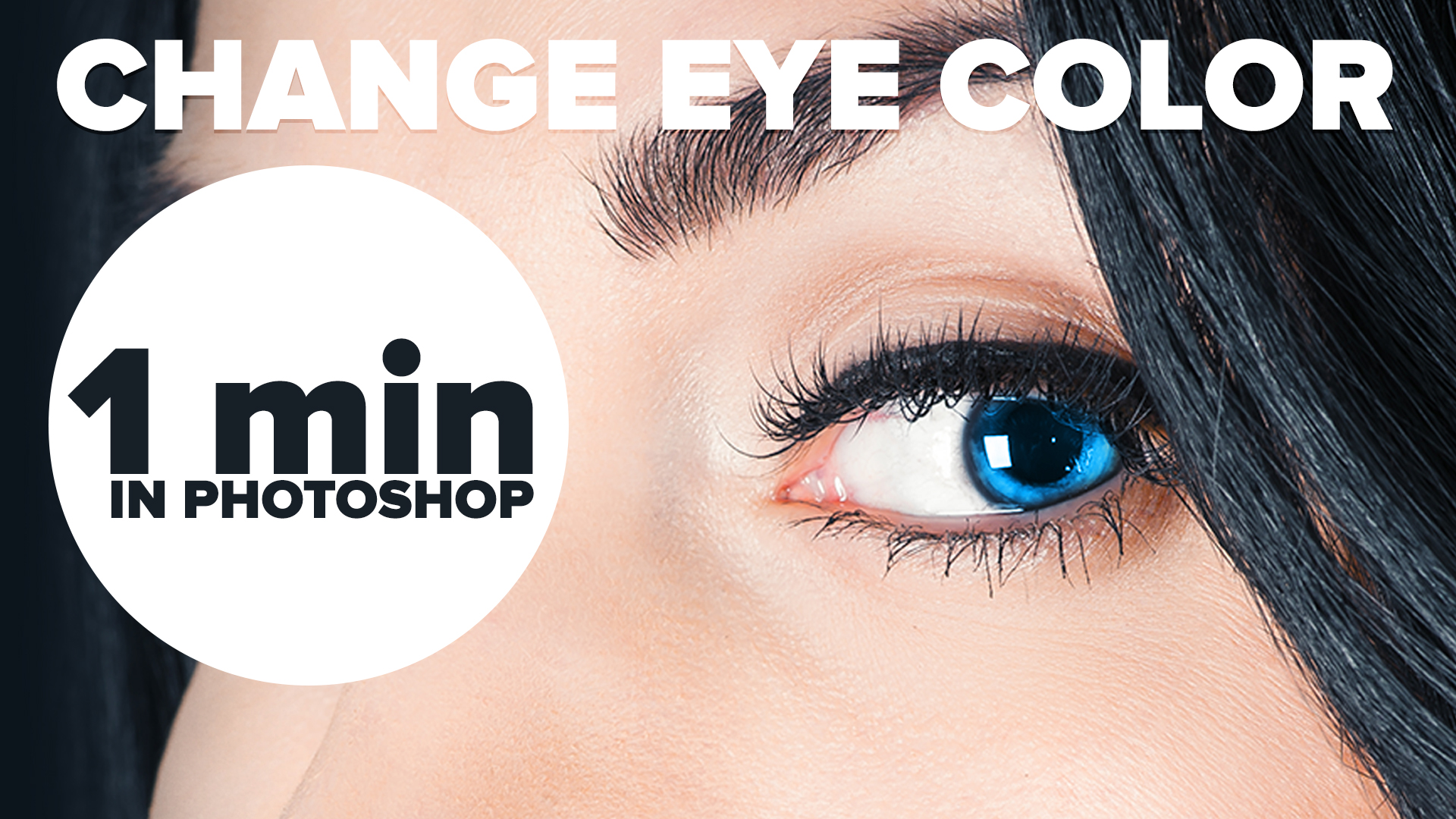 Photofocus change eye color in photoshop in 1 minute change eye color in photoshop in 1 minute baditri Choice Image