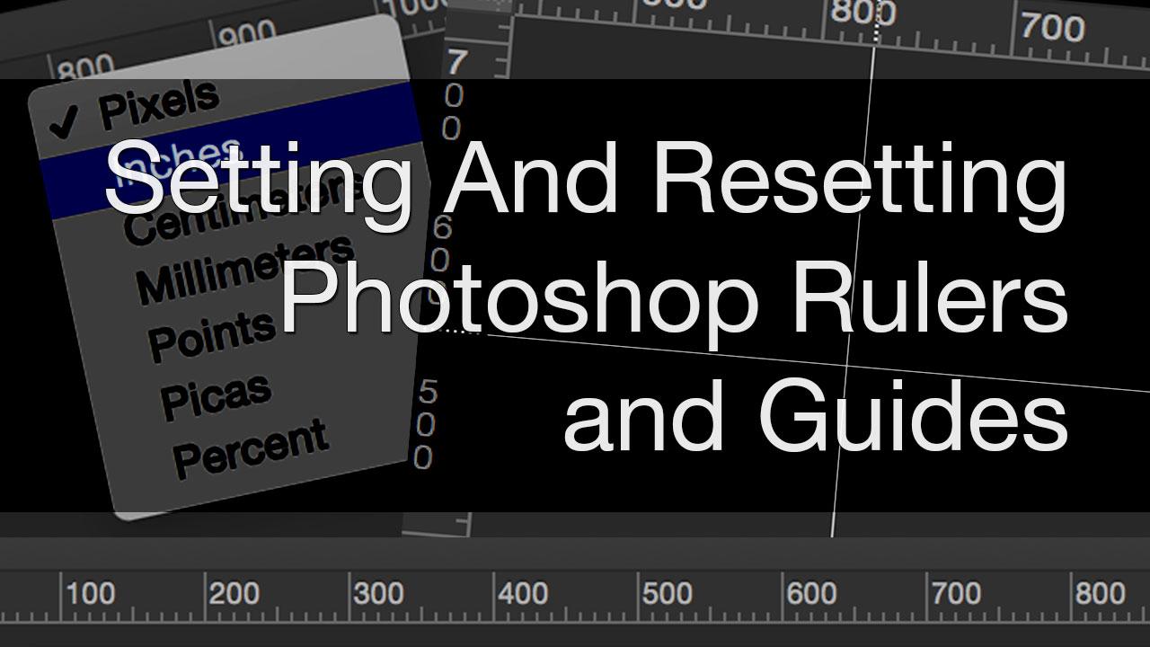 photoshop_rulers
