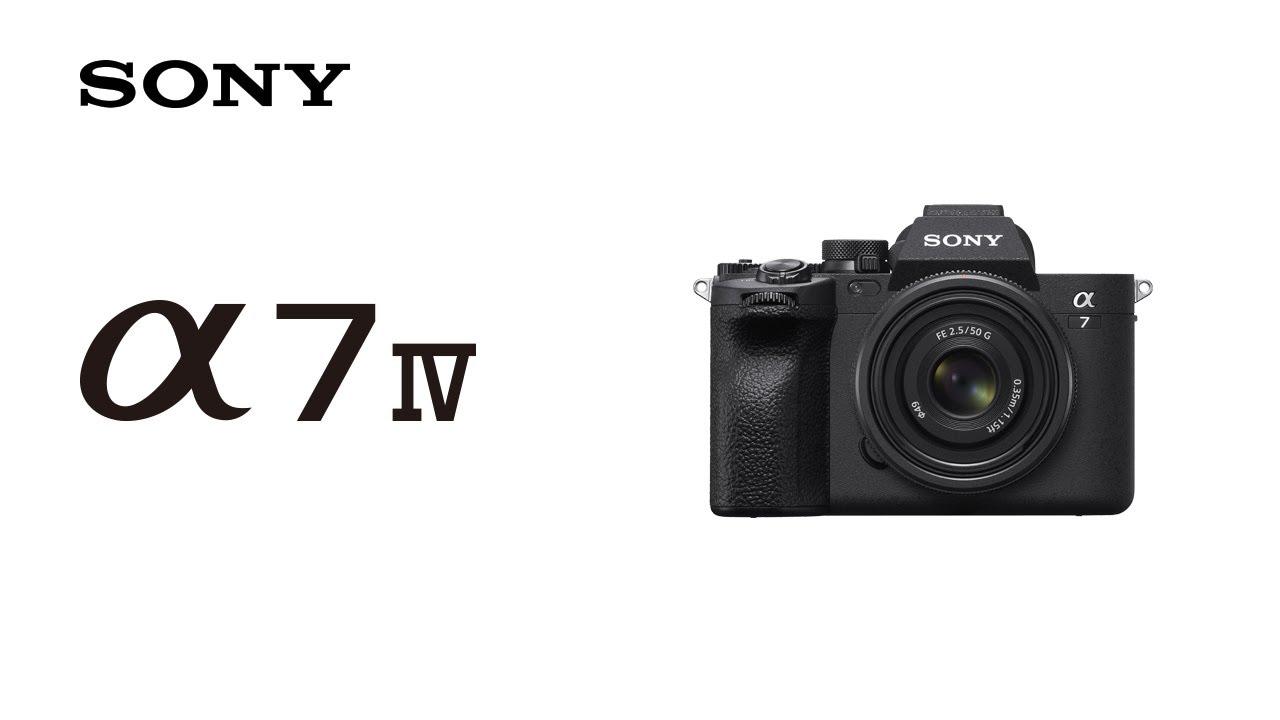 Introducing Alpha 7 IV | Sony | α - youtube